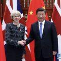 """英国首相访华:中英在抓住""""黄金时代""""历史机遇"""