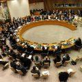 科威特等6国正式成为联合国安理会非常任理事国