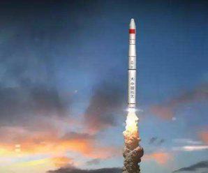 """长征十一号火箭""""一箭六星""""发射任务圆满成功"""