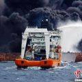 一艘渔船在香港附近海域撞货船后沉没 7人失踪