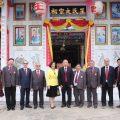 泰国王氏宗亲总会举行27届理事长就职仪式