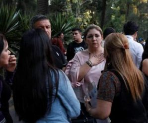 墨西哥强震致瓦哈卡州部分建筑受损 暂无死亡报告