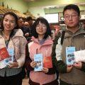港媒:中国游客成全球旅游业金主 消费是美国人2倍