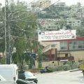 黎巴嫩嘲笑以色列战机被击落 姚明表情包走向世界