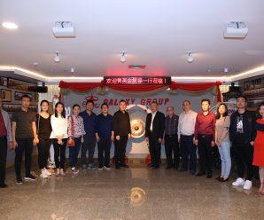 卓越集团房地产开发公司访问泰国统促会