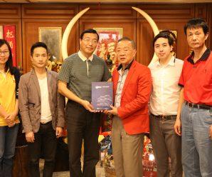 巍华智能设备公司拜会泰国统促会王志民会长