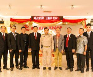 泰国深圳总商会拜会泰国统促会王志民会长