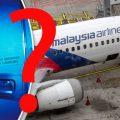 马交通部长:MH370搜寻船并未失联 搜寻工作仍在进行