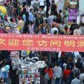 春节临近中国游客还是不来 韩媒:韩国流通业急了