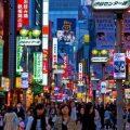 日本经济八个季度连续增长 创28年来最强连增纪录