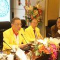 泰国中国和平统一促进总会召开理事大会