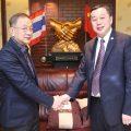 亚洲之星赴泰游学代表团访问泰国统促会