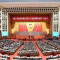 全国政协十三届一次会议闭幕 党和国家领导人出席