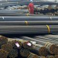 特朗普:下周将对进口钢铁和铝征收新关税