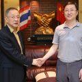威海市环翠区政府代表团到访泰国统促会