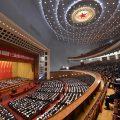 十三届全国人大一次会议第四次全体会议在京举行