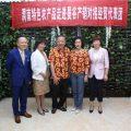 渭南特色农产品推介招商会于曼谷举行
