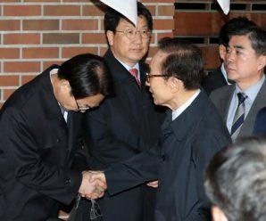 快讯!韩国前总统李明博财产被法院冻结
