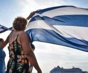 侠客岛:古巴选出新国家元首,后卡斯特罗时代开始了?