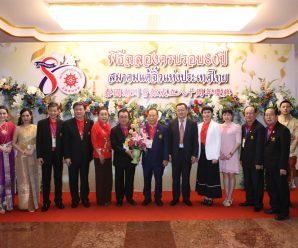 泰国潮州会馆举行成立八十周年庆典欢迎晚宴