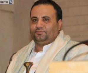 """也门胡塞武装""""最高政治委员会""""主席萨马德遭空袭身亡"""