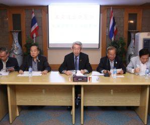 泰华进出口商会举行第二十五届第三次全体理事会议