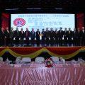 泰国澄海同乡会举行聚餐研讨会