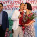 嘉乐斯大厦举行落成17周年及王志民王林怡珠夫妇结婚49周年纪念典礼法会