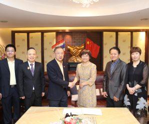 陕西渭南商贸代表团访问泰国统促会
