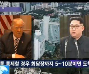 美媒:避免破坏美朝会晤气氛 美B-52轰炸机避飞朝鲜半岛