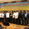 第六届中国和平统一亚洲论坛举行欢迎晚宴