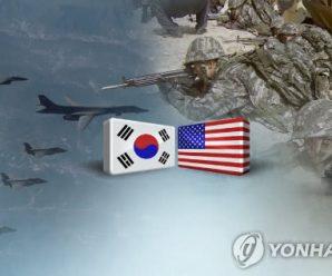 韩美共同宣布:暂停8月乙支自由卫士联合军演