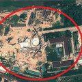 国际原子能机构称已做好准备对朝鲜进行核查