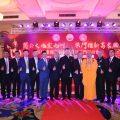 首届亚洲洪门领袖论坛于曼谷举行