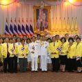 泰国统促会及王氏宗亲总会参加泰国三军总部崇圣泰皇生日庆祝活动
