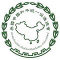 亚洲统促总会及泰国统促会向老挝水灾灾区捐款20万泰铢