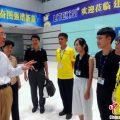 """张志军对话台湾大学生:别满足""""小确幸"""" 到大陆闯一闯"""