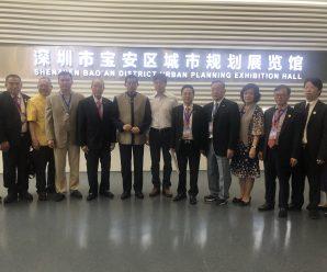 泰国广东商会经贸投资访问代表团考察深圳宝安规划展览馆