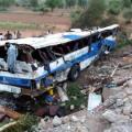 巴基斯坦大巴与油罐车相撞 致至少14人死亡超30人受伤