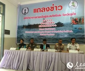 泰国官方:普吉岛沉船有望12号前打捞出水