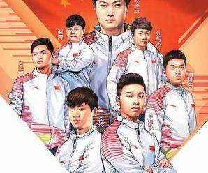 """中国电竞选手将亮相亚运会:这支""""国家队""""也想拿金牌"""