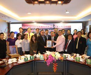 老挝统促会一行到访泰国统促会