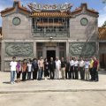 泰国统促会王志民会长朝拜普宁飘然台八仙祖师庙