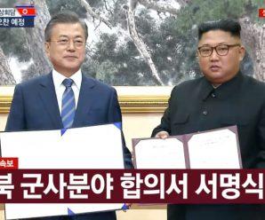 金正恩承诺致力于半岛无核化 称将尽快访问首尔