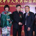 中国驻泰大使馆举行国庆庆祝晚宴 泰华各界侨领出席