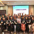 广东省侨办举办第11期海外侨团中青年负责人研习班