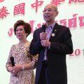 泰国中华总商会举行中秋联欢会