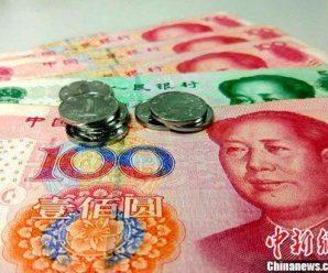 三季度中国经济数据今日公布 这三大指标值得关注