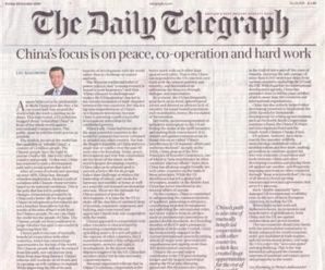 我驻英大使刘晓明在英媒发文:驳斥美副总统彭斯谬论