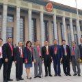 中国和平统一促进会举行全体理事大会